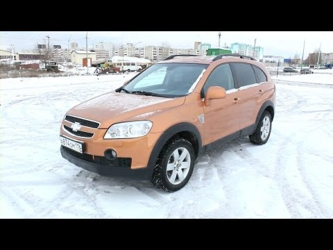 2007 Chevrolet Captiva LT. Start Up, Engine, and In Depth Tour.