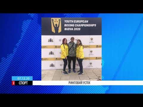 ТРК ВіККА: Черкаські боксерки зійшли на п'єдестал чемпіонату Європи