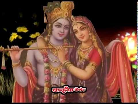 Shri Radh Krishna Hindi Bhajan - Bundeli Hata Mela - Pawan Tiwari