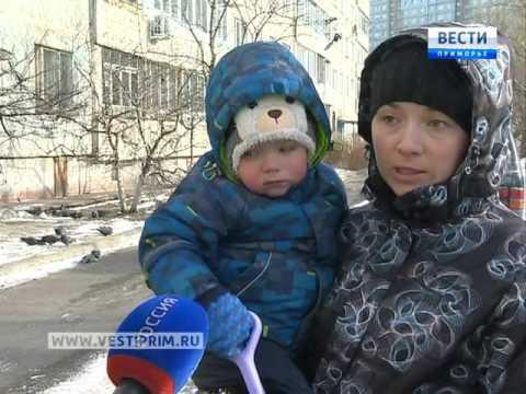 Жительница Владивостока наказала на полмиллиона рублей управляющую компанию за неубранную наледь