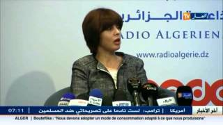 وزيرة البريد هدى فرعون : سلطة الضبط ستعلن رسميا عن مناقصة الجيل الرابع في السابع جانفي 2016