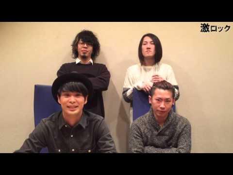 ギルガメッシュ『鵺-chimera-』リリース!―激ロック 動画メッセージ