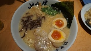 """筑豊ラーメン山小屋の「昭和(むかし)ラーメン」Showa-Period Ramen of The Chikuhou Ramen""""Yamagoya"""""""