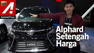 Toyota Voxy 2017 First Impression Review GIIAS 2017