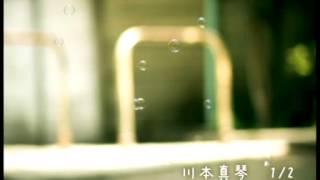【カラオケVer】川本真琴「1 2」【音声ナシ】