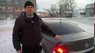Автоэксперт выезд в город Серов Свердловской области
