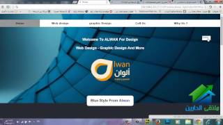 تصميم المواقع باستخدام برنامج Adobe Muse | أكاديمية الدارين | محاضرة 10