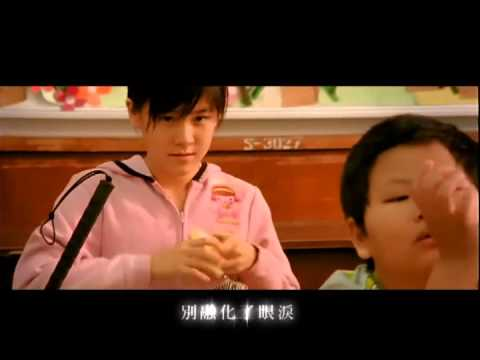 Jay Chou 周杰倫【最長的電影 The Longest Movie】-Official Music Video
