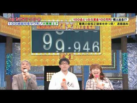 KARAOKE Battle - He get 100 points! Japan Grand CMP.