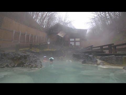 A vantagem das termas japonesas para o turismo de negócios