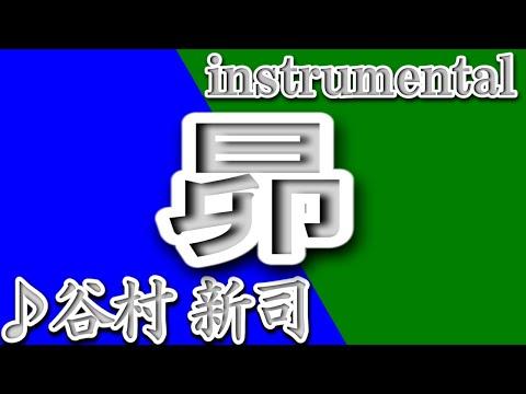 昴_subaru_谷村新司_Midi Instrumental_歌詞