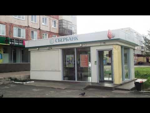 Почему в Шарыпово в ночное время не работают банкоматы?