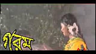 Bangla hot model song