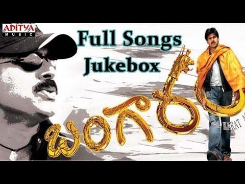 Bangaram Telugu Movie Full Songs || Jukebox || Pawan Kalyan,Meera Chopra