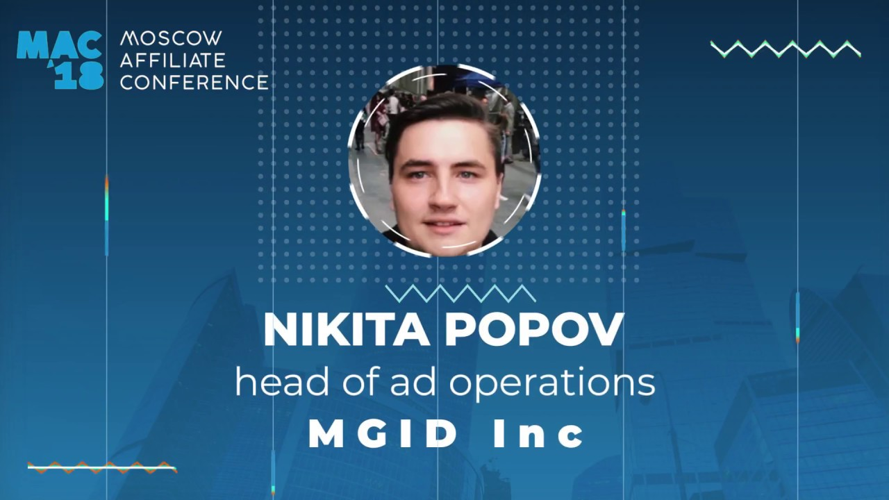 MAC 2018. Никита Попов, MGID