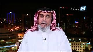 حلقة هنا الرياض - العرب لإيران: تجاوزتي
