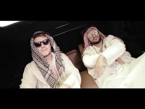 Reynmen ft. LilBege #biziz telefon zil sesi