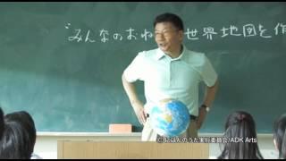 にほんのうたフィルム赤盤 「浜辺の歌」 監督 唯野未歩子 音楽 畠山美由...