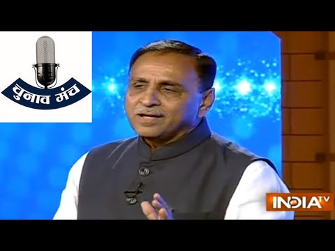 The unemployment rate pointed out by Congress in Gujarat is not true: Vijay Rupani