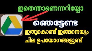 scan documents and save to pdf with google drive ഗൂഗàµ...