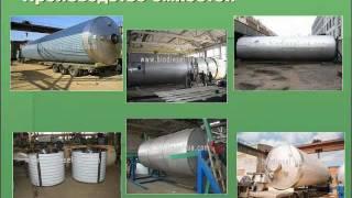 Утилизация отходов, переработка покрышек.(, 2011-12-18T22:04:41.000Z)