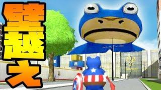 あの壁を越えてやる!! ロケットランチャーを使ってでも壁を越える!! カエル版gta5がおもしろすぎる!!   Amazing Frog #5 実況プレイ