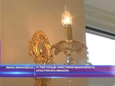 21 листопада християни вшановують Архістратига Михаїла