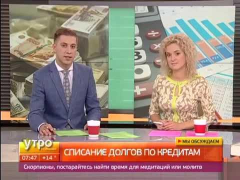Вклады Россельхозбанк - проценты (ставки) по вкладам