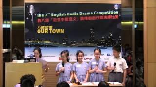 小學組 銀獎 P013 浸信會呂明才小學 - 第八屆「啟慧中