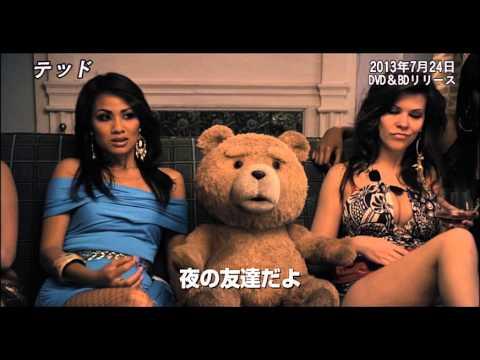 恋人とお部屋デートで見たい。おすすめデート映画4選