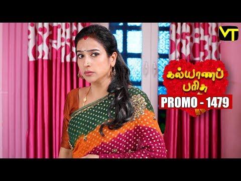 Kalyana Parisu Promo  10-01-2019 Sun Tv Serial  Online