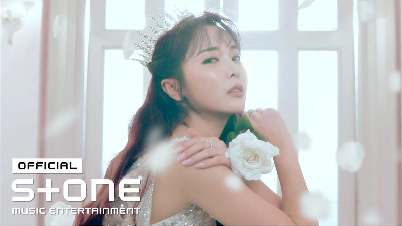 홍진영] HONGJINYOUNG 사랑은 꽃잎처럼 (Love is like a petal) M/V ...