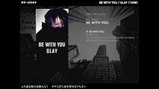 BE WITH YOU / GLAY 【ギターカラオケ Guitar Karaoke】