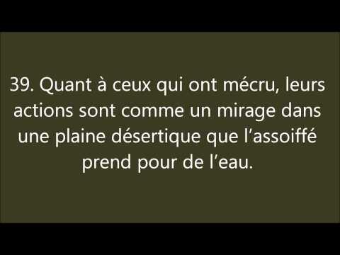 Coran : Sourate 24, An Nur (La Lumière) النُّور