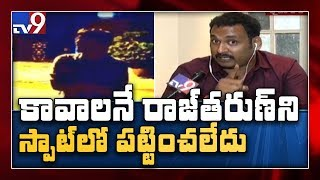 Raj Tarun and Raja Ravindra offered me 3 lakhs - Eyewitness Kartik - TV9