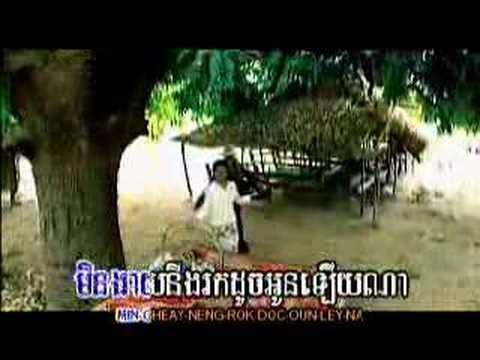 Soriya Oss Sdongkut - Tet Vichikar