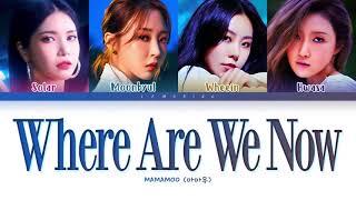 MAMAMOO (마마무) - Where Are We Now (1 Hour) Lyrics   1시간