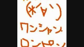丸山隆平(関ジャニ∞) - ワンシャン・ロンピン
