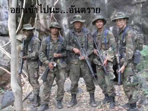นักเรียนจ่าอากาศเหล่าทหารสารวัตร.wmv