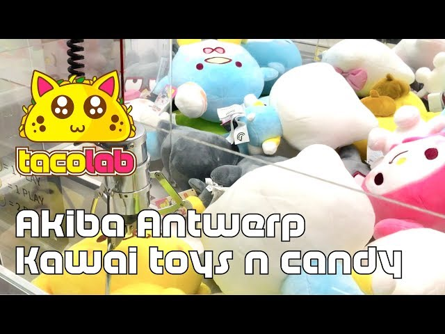 Ufo Catchers In Antwerp Grabbing Unboxing Kawai Toys And Candy Akiba Station E003 Youtube