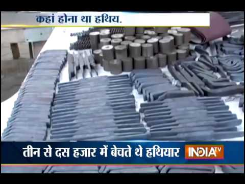 Ghaziabad Police Seized Huge Cache of illegal Arms from Smugglers - India TV