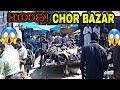 CHOR BAZAR (PART-1) | CHEAP WINTER CLOTHES[ girls & boys Jackets, sweaters, blankets etc..