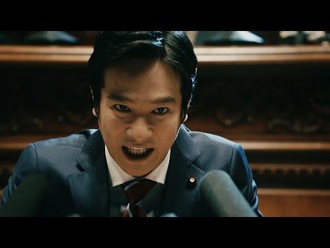 堺雅人、今度は総理に スカパー!CMで熱弁