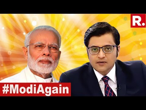 Is Opposition Handing Modi The Victory? | The Debate With Arnab Goswami