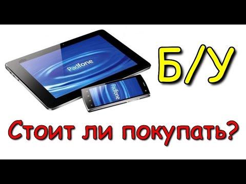Мобильные телефоны. Цены в украине на мобильные телефоны. Купить price. Ua ➤ мы поможем вам выбрать мобильные телефоны по лучшим.
