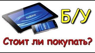 видео Телефоны, планшеты