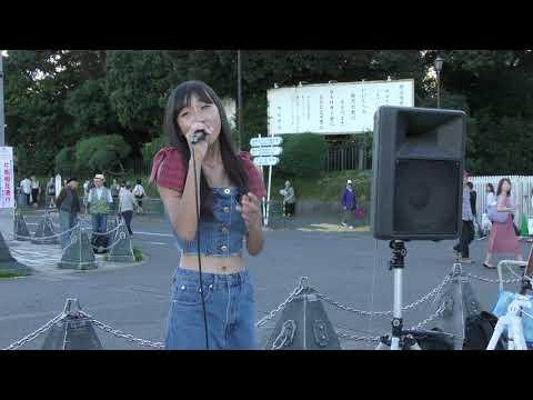 下北姫菜/アイノカタチ Feat.HIDE(GReeeeN)(2018.10.7)@路上ライブ原宿新宮橋
