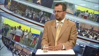 Если бюджет на 2020 год удовлетворит МВФ, Украина сможет получить новый транш, – Несходовский
