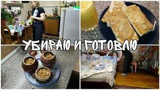 Такой завтрак будете готовить постоянно/ Уборка дома/ Горшочки для мужа