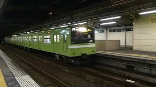 【フルHD】JR関西線201系(快速) 今宮(Q18)駅通過